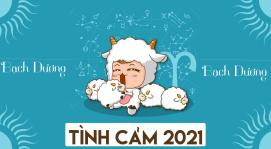 Tử vi cung Bạch Dương năm 2021 tình cảm: Đối mặt cùng cám dỗ